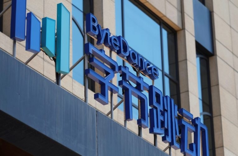 China's ByteDance proposes TikTok IPO in bid to woo White House | News
